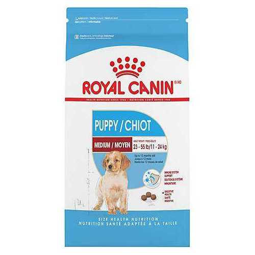 Medium Junior Royal Canin 20Kg